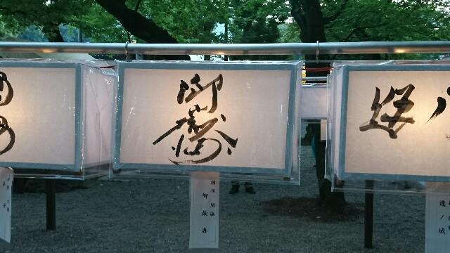 f:id:kiha-gojusan-hyakusan:20180717072822j:image