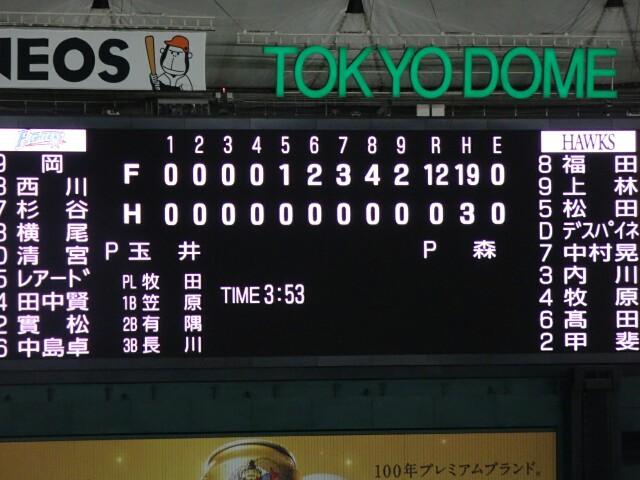 f:id:kiha-gojusan-hyakusan:20180718083841j:image