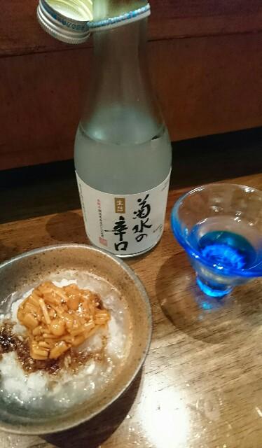 f:id:kiha-gojusan-hyakusan:20180721013246j:image