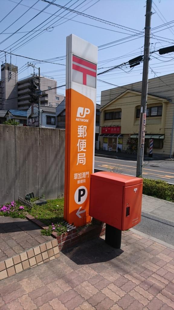 f:id:kiha-gojusan-hyakusan:20180721173551j:plain