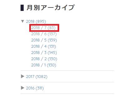 f:id:kiha-gojusan-hyakusan:20180721234312j:plain