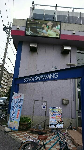 f:id:kiha-gojusan-hyakusan:20180722210451j:image