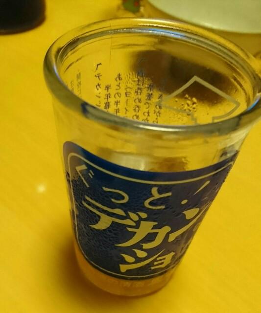 f:id:kiha-gojusan-hyakusan:20180722210813j:image