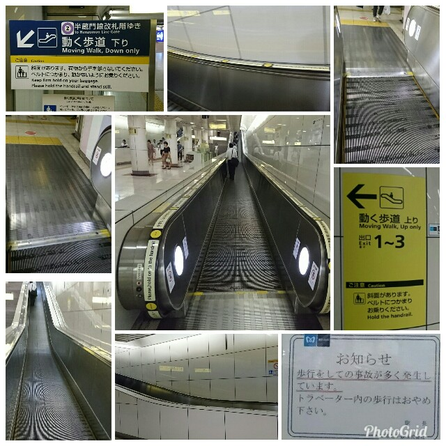 f:id:kiha-gojusan-hyakusan:20180724232911j:image