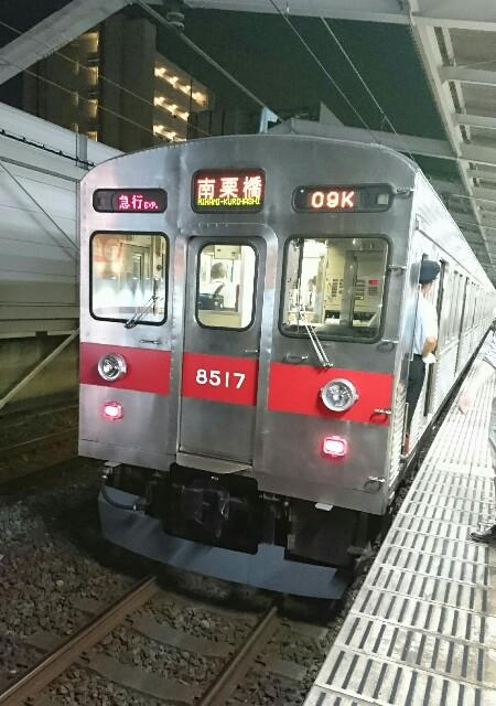 f:id:kiha-gojusan-hyakusan:20180727021556j:image