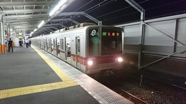 f:id:kiha-gojusan-hyakusan:20180727021957j:image