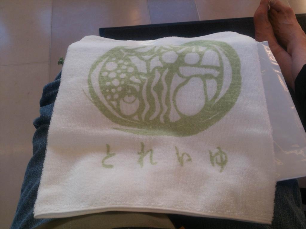 f:id:kiha-gojusan-hyakusan:20180728040723j:plain