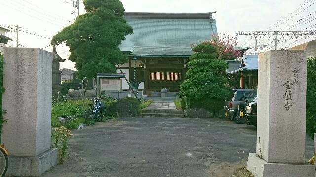 f:id:kiha-gojusan-hyakusan:20180728171626j:image