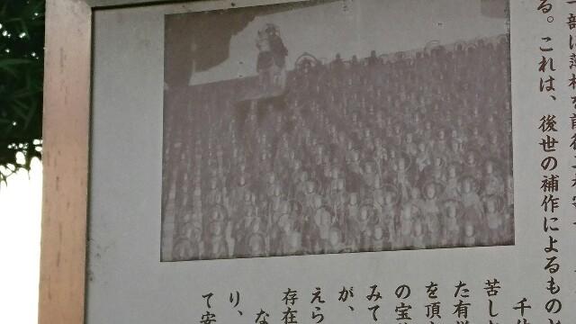 f:id:kiha-gojusan-hyakusan:20180728171755j:image
