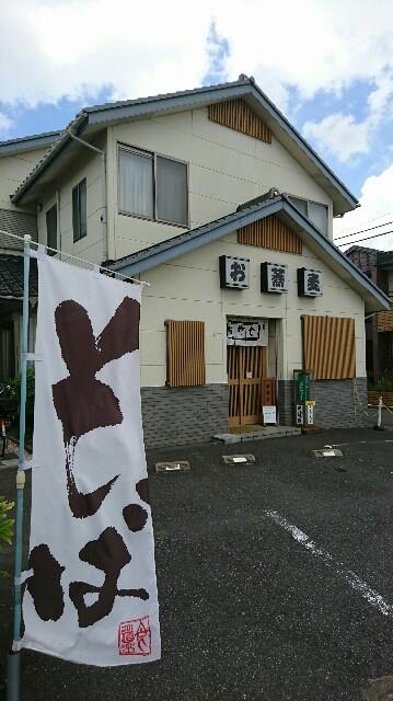 f:id:kiha-gojusan-hyakusan:20180729234703j:image