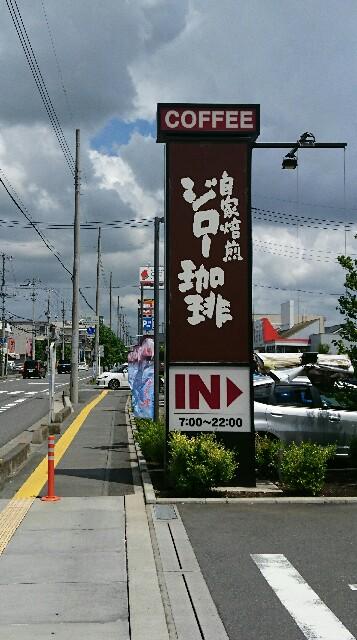 f:id:kiha-gojusan-hyakusan:20180729234724j:image
