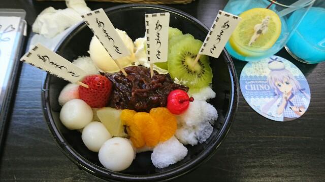 f:id:kiha-gojusan-hyakusan:20180806230941j:image