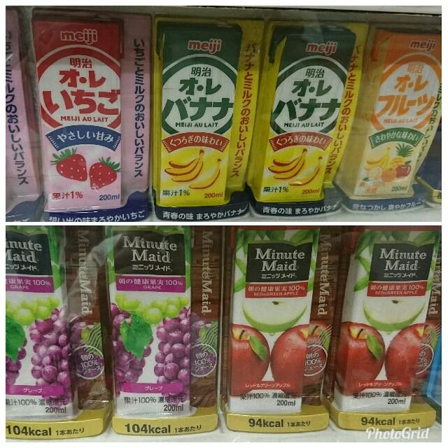 f:id:kiha-gojusan-hyakusan:20180807193259j:image
