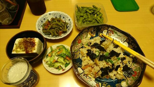 f:id:kiha-gojusan-hyakusan:20180808225046j:image