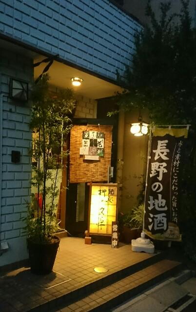 f:id:kiha-gojusan-hyakusan:20180810014630j:image