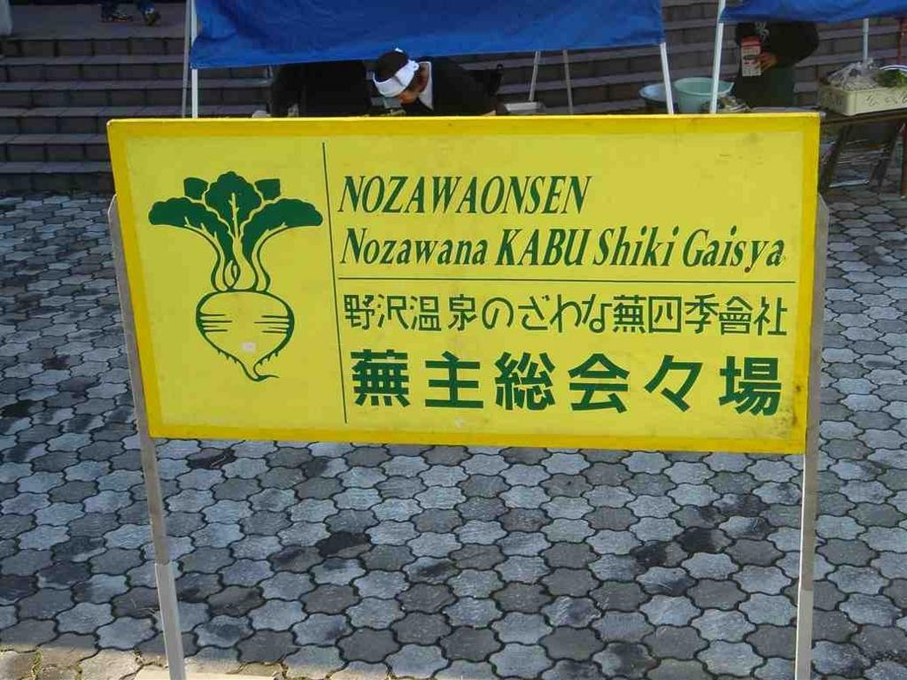 f:id:kiha-gojusan-hyakusan:20180812041521j:plain