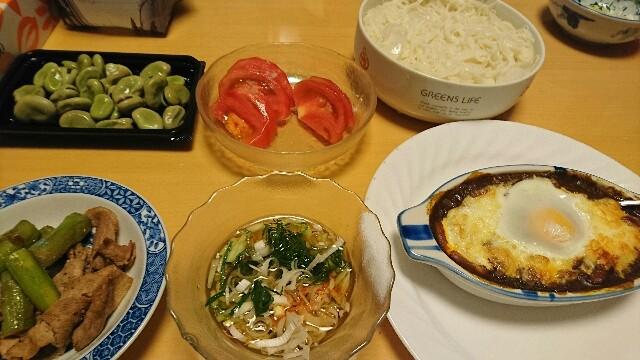 f:id:kiha-gojusan-hyakusan:20180815224748j:image