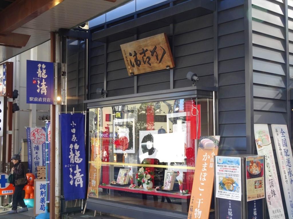 f:id:kiha-gojusan-hyakusan:20180817003430j:plain