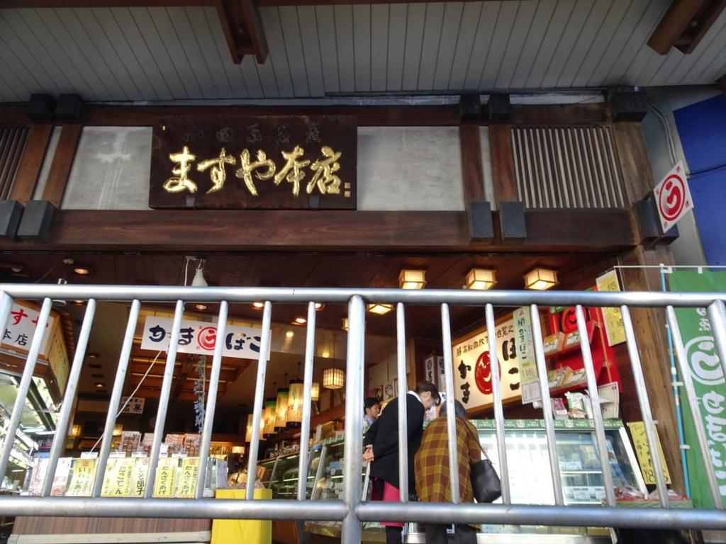 f:id:kiha-gojusan-hyakusan:20180817011405j:plain
