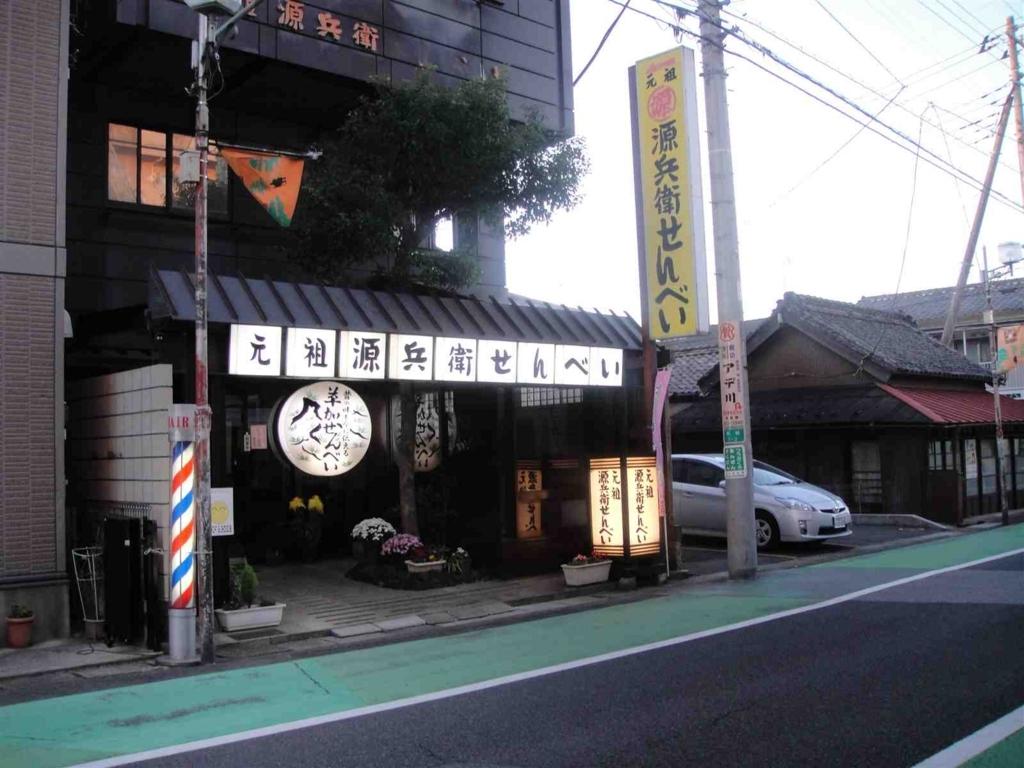 f:id:kiha-gojusan-hyakusan:20180818061331j:plain