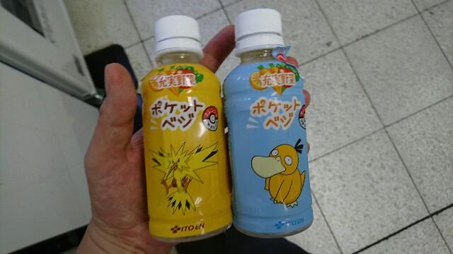 f:id:kiha-gojusan-hyakusan:20180821211433j:image