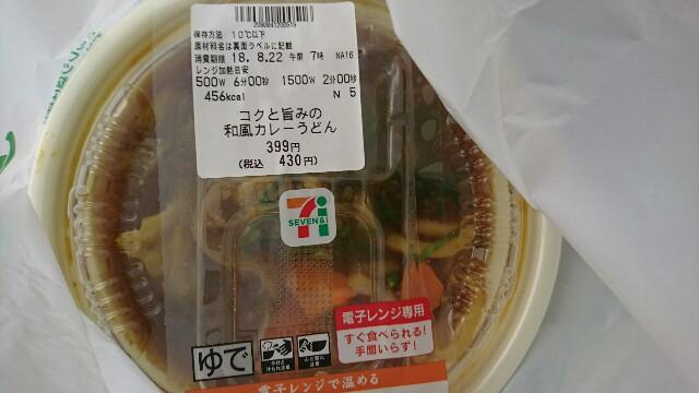 f:id:kiha-gojusan-hyakusan:20180821232526j:image