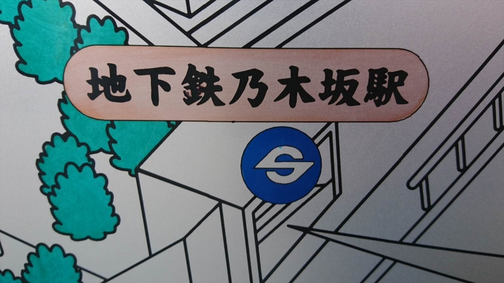 f:id:kiha-gojusan-hyakusan:20180822022506j:plain