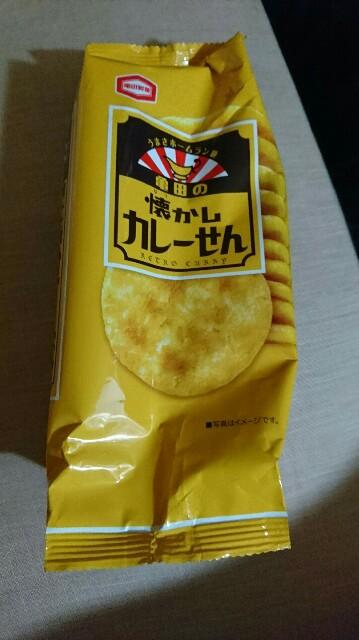 f:id:kiha-gojusan-hyakusan:20180822195734j:image