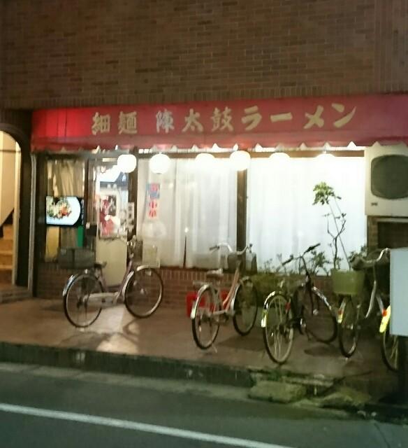 f:id:kiha-gojusan-hyakusan:20180825032710j:image