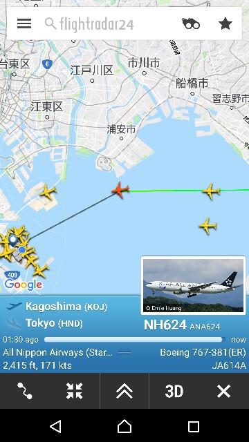 f:id:kiha-gojusan-hyakusan:20180826021644j:image