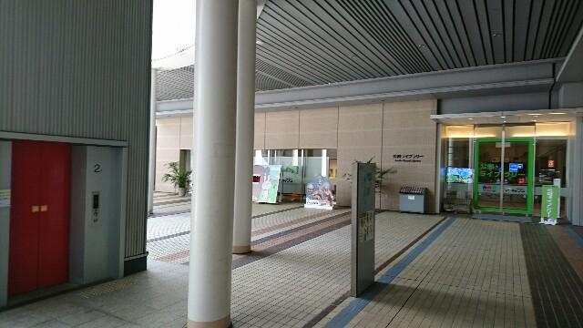 f:id:kiha-gojusan-hyakusan:20180826232407j:image