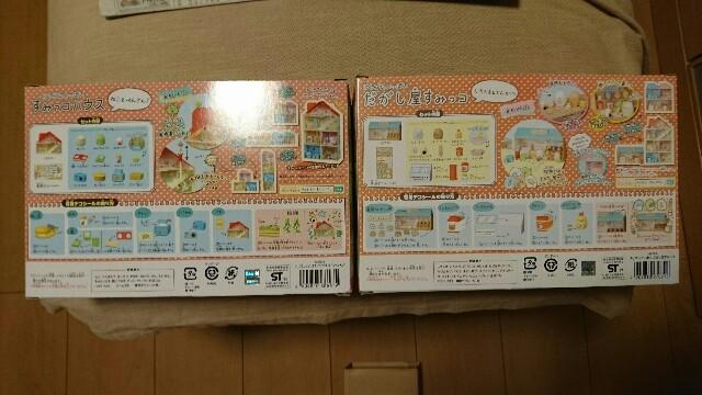 f:id:kiha-gojusan-hyakusan:20180826233112j:image