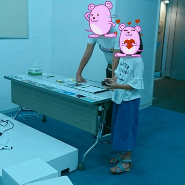 f:id:kiha-gojusan-hyakusan:20180826234607j:image