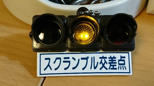 f:id:kiha-gojusan-hyakusan:20180828211125j:image