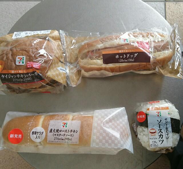 f:id:kiha-gojusan-hyakusan:20180829083607j:image