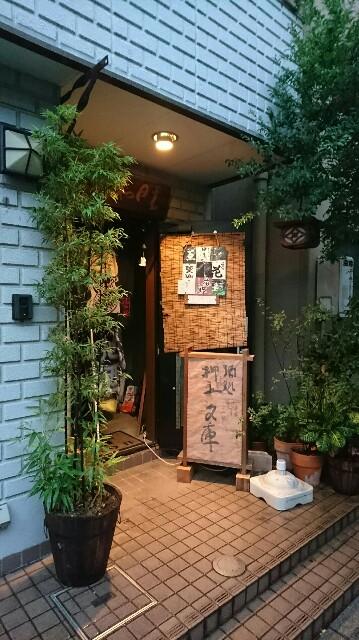 f:id:kiha-gojusan-hyakusan:20180902033015j:image