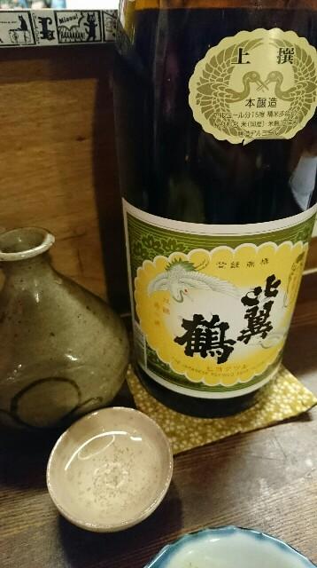 f:id:kiha-gojusan-hyakusan:20180902033119j:image