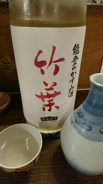 f:id:kiha-gojusan-hyakusan:20180902033130j:image