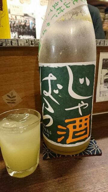 f:id:kiha-gojusan-hyakusan:20180902033147j:image