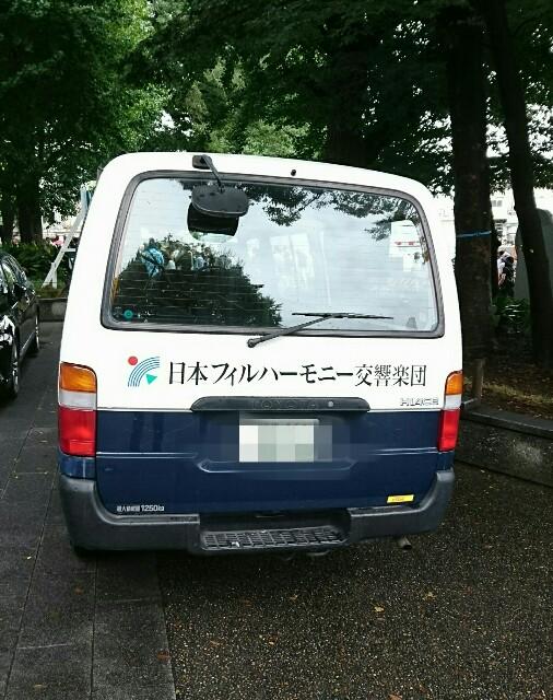 f:id:kiha-gojusan-hyakusan:20180902211730j:image