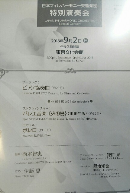 f:id:kiha-gojusan-hyakusan:20180902212014j:image
