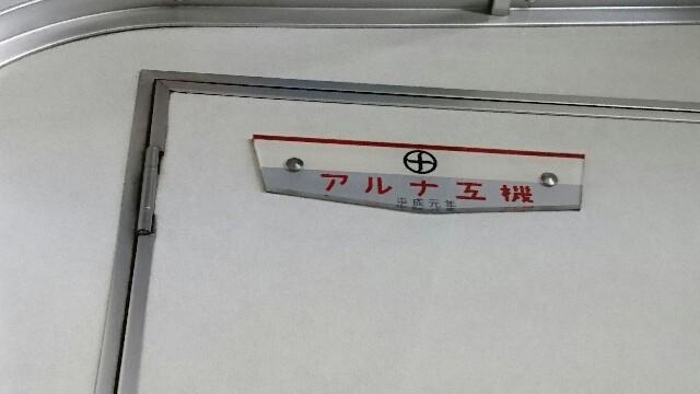 f:id:kiha-gojusan-hyakusan:20180904013343j:image