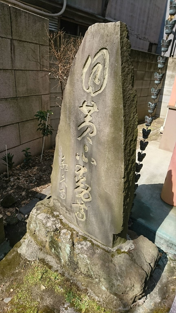 f:id:kiha-gojusan-hyakusan:20180906002036j:plain