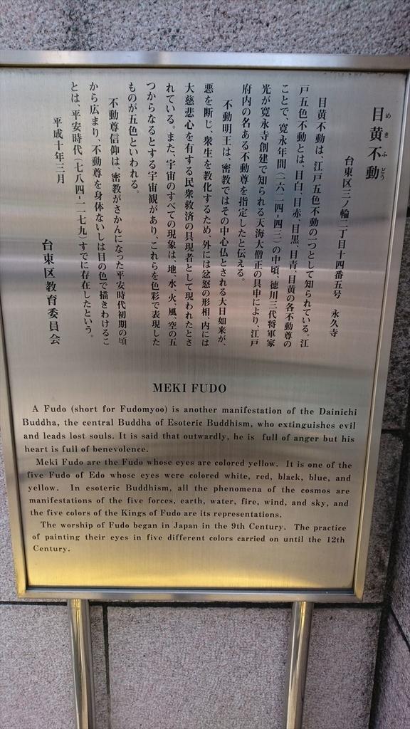 f:id:kiha-gojusan-hyakusan:20180906002048j:plain