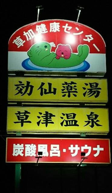 f:id:kiha-gojusan-hyakusan:20180908094638j:image