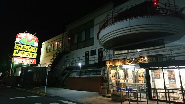 f:id:kiha-gojusan-hyakusan:20180908184232j:image