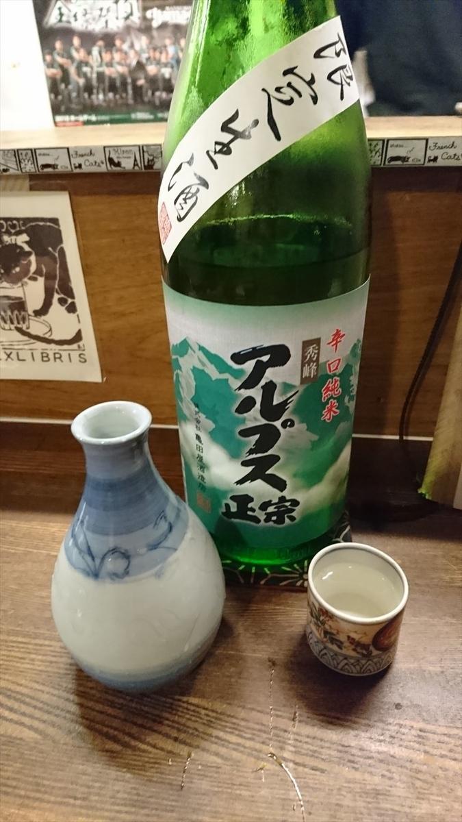 f:id:kiha-gojusan-hyakusan:20180911183517j:plain