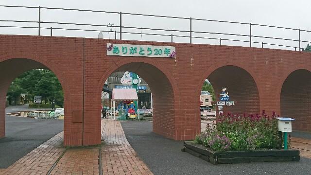 f:id:kiha-gojusan-hyakusan:20180912001004j:image
