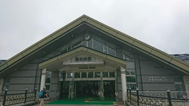 f:id:kiha-gojusan-hyakusan:20180912123224j:image