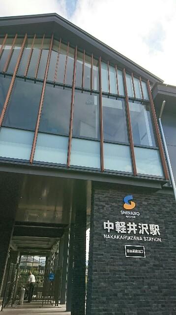 f:id:kiha-gojusan-hyakusan:20180912193509j:image